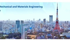 2017 5th Asia Conference on Mechanical and Materials Engineering (ACMME 2017)