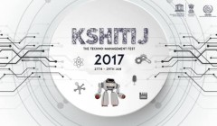 Kshitij '17-IIT Kharagpur-Techno-Management Festival-27th to 29th January, 2017