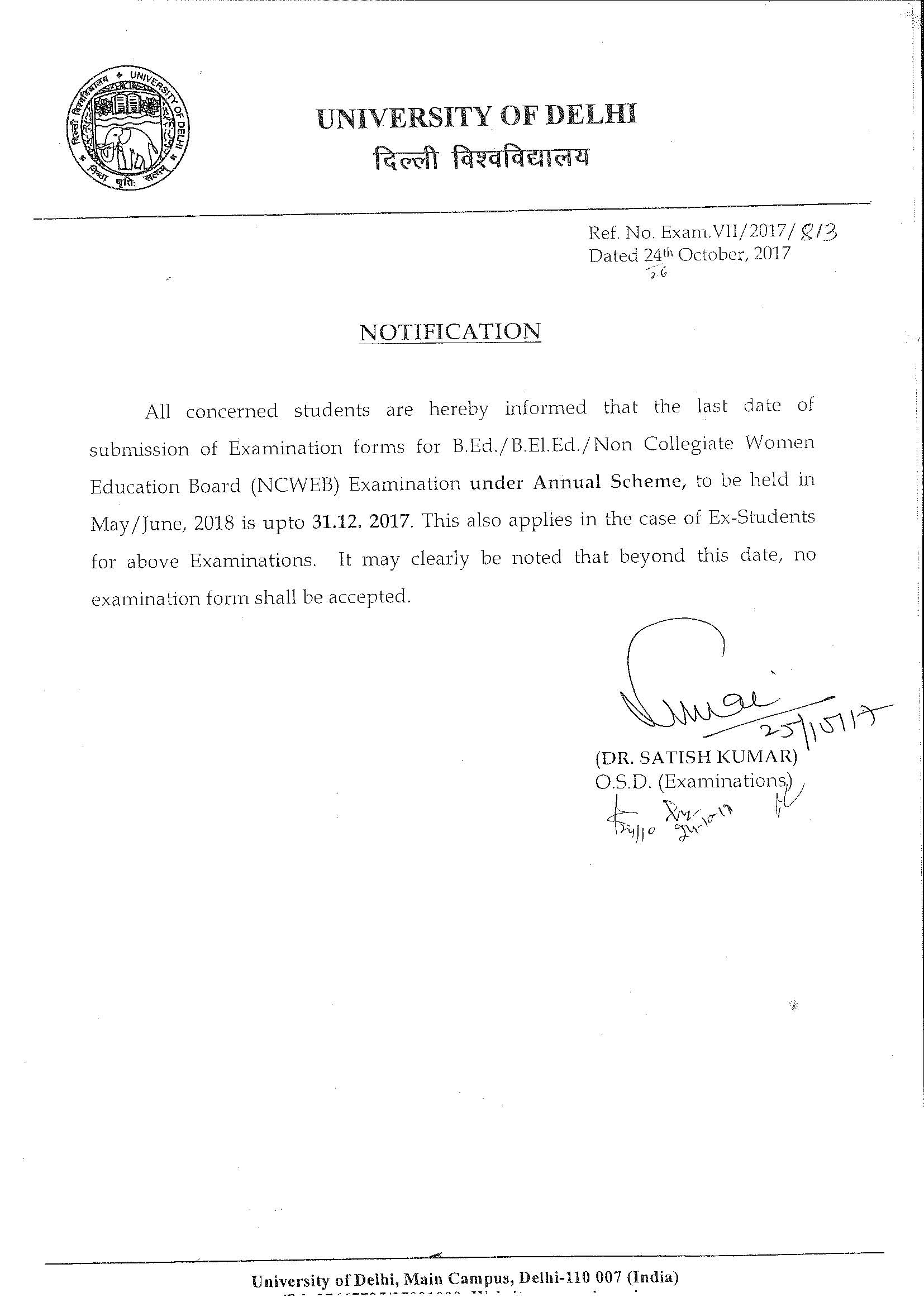 Delhi University: Notification for last date for submission of ... on