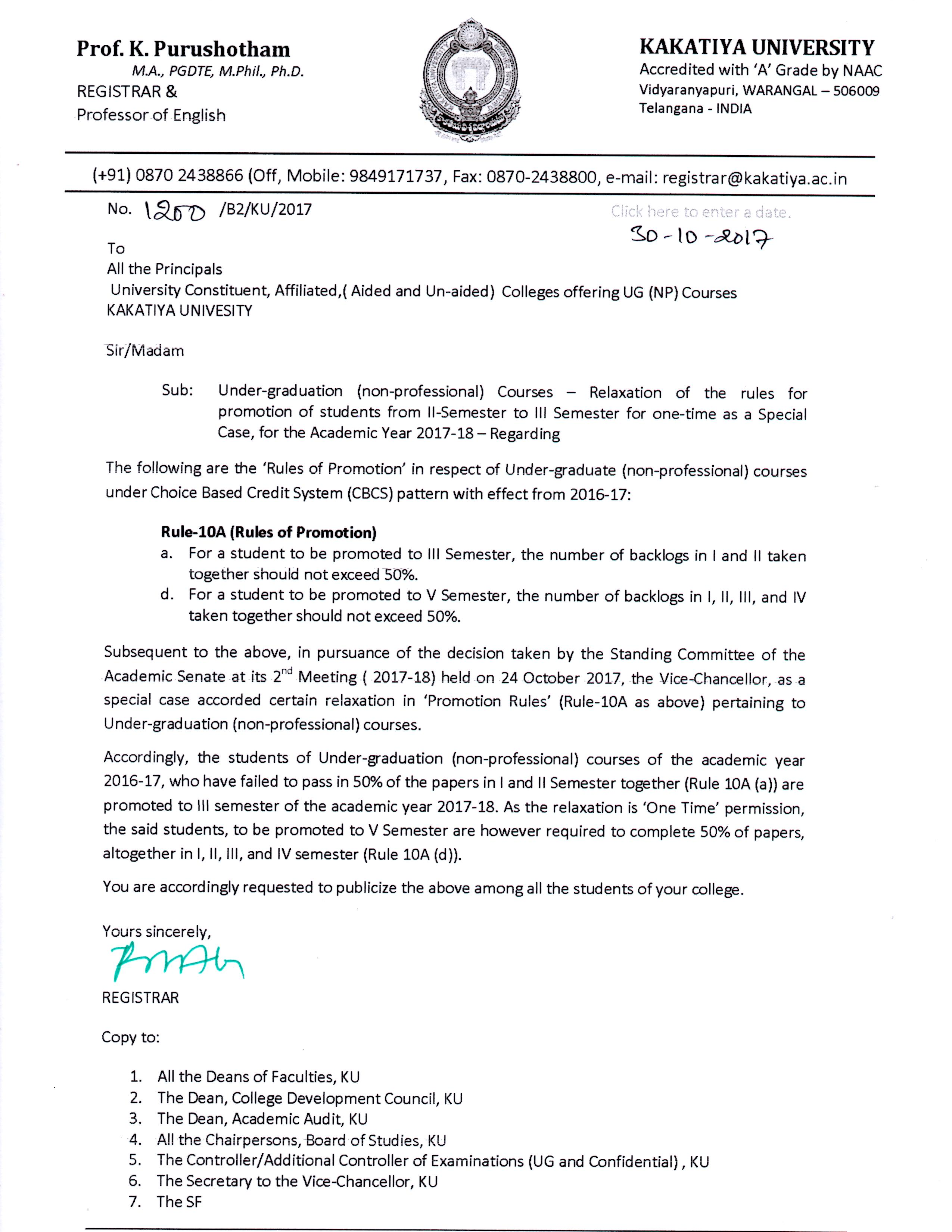 Rules Courses non-professional Case Academic Year Kakathiya Ug Of Iii The For As - Relaxion Special 2017-18 From Ii Promotion One To Time University Thesis123thesis123 Semester A Students